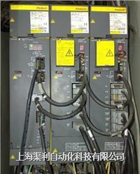 FANUC(发那科)数控系统维修 FANUC(发那科)数控机床维修
