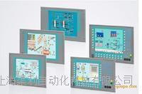 西门子C7控制面板维修