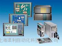 西門子IPC577C/IPC577B工控機維修