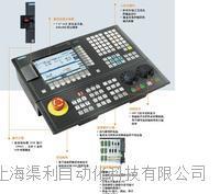 西門子808D數控系統維修