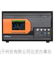 组合式抗扰度测试仪CCS 600 CCS 600