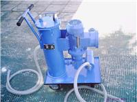 FLC-40防爆滤油车 FLC-40