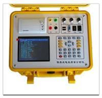 SDY-DZ電能質量分析儀