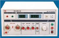 DY耐电压测试仪 DY2670