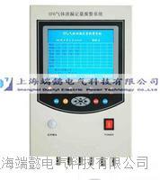 ZNP8500 SF6泄漏监控报警系统 ZNP8500