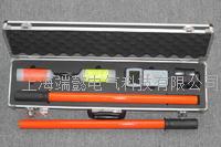 WHX-700A无线高压核相仪 WHX-700A