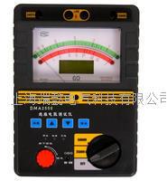 DMA2550绝缘电阻测试仪,高压绝缘电阻测试仪,数字式绝缘电阻测试仪 DMA2550