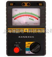 GD2550A绝缘电阻测试仪,数字式绝缘电阻测试仪,高压绝缘电阻测试仪 GD2550A