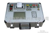 GDKC高壓開關機械特性測試儀 GDKC