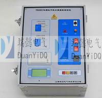 全自动变频抗干扰介质损耗测试仪 PH2801