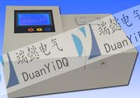 全自动油品酸值测试仪 ZHSZ603