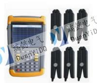 SDY-SLFXY多功能矢量分析仪-6 钳 SDY-SLFXY
