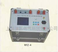 RFZ-4发电机转子交流阻抗测试仪 RFZ-4