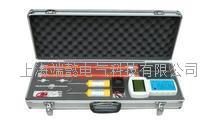 无线高压核相仪JL9011 无线高压核相仪JL9011