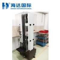 多功能拉压强度试验机 HD-B621-S