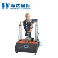 婴儿背带测试仪(ASTM)美标 HD-J203
