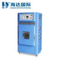 電池熱沖擊試驗機 HD-H210