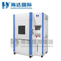 氙灯耐气候试验箱 HD-E711-1