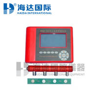 混凝土電阻率測量儀 HD-L843-3
