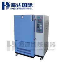 高溫老化箱/換氣式老化試驗箱 HD-E701