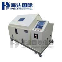可程式鹽霧試驗箱 HD-120
