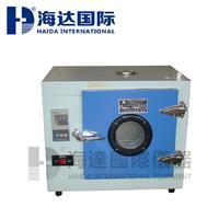 鼓風烘箱(干燥箱) HD-E804