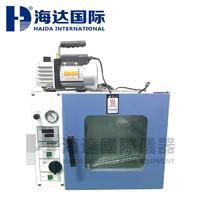 真空烘箱(干燥箱) HD-E804-45AB