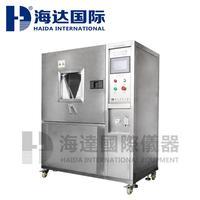 沙塵試驗箱(不銹鋼) HD-E706