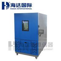 快速溫變試驗箱  HD-E702系列