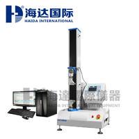 万能拉力试验机 HD-B609B-S