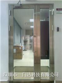 不锈钢玻璃防火门 1221