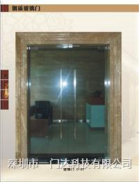 玻璃防火门价格、深圳玻璃防火门价格 GFM