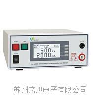 耐压/绝缘测试仪 7100系列