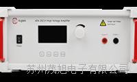 高壓放大器 ATA-2021H