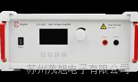 高壓放大器 ATA-2081