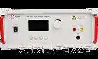 高壓放大器 ATA-2161