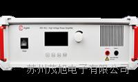 高壓功率放大器 ATA-4011