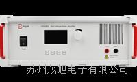高壓功率放大器 ATA-4051