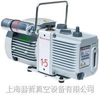 爱德华 E2M1.5 油封式旋片真空泵 Edwards真空泵