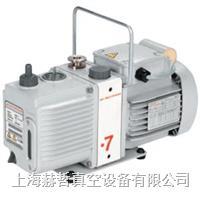 爱德华 E2M0.7 油封式旋片真空泵 Edwards真空泵