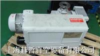 进口真空泵维修 上海真空泵维修 德国Leybold SV300B 真空泵维修 莱宝真空泵维修 SV300B