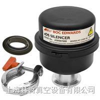 Edwards真空泵配件 XDS消音器 For  XDS5 XDS10 XDS消音器