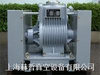 日本丸山真空泵 Maruyama KP-1500A(空冷式)/KP-1500W(水冷式)  油回转式高真空泵