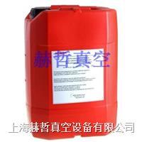 莱宝真空泵油 GS77   GS77