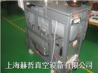 阿尔卡特真空泵维修 ADS1202H