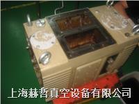 爱发科真空泵修理 VS2401