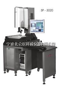 怡信SP3020绝对光栅尺全自动影像测量仪