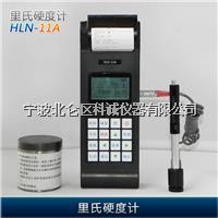 里博HLN-11A便携式里氏硬度计 HLN-11A