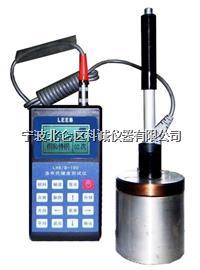 里博LHR/B-100D便携式洛/布氏硬度计 LHR/B-100D