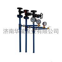 zpb喷射泵 水汽两用 华威 高中低压 zpb